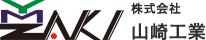 山崎工業ロゴ
